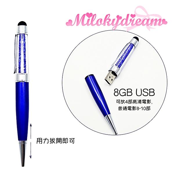 訂製名字8GBusb觸屏水晶原子筆