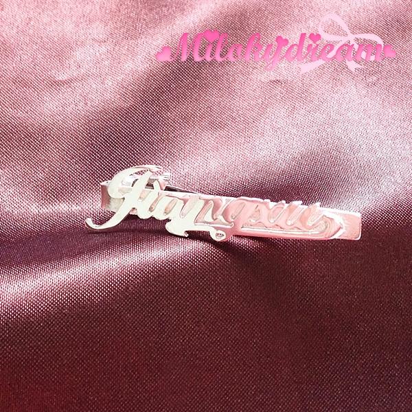 訂製名字領帶夾